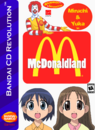Miruchi & Yuka in McDonaldland Box Art (Re-Release) 1