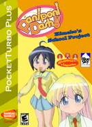 Pani Poni Dash Himeko's School Project Box Art 3