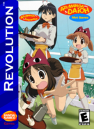 Azumanga Daioh Mini Games Box Art 1