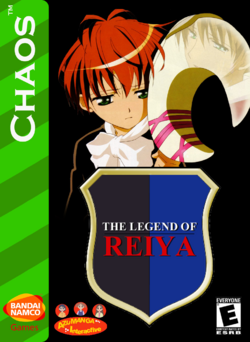 The Legend Of Reiya Logo Box Art 2