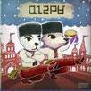 K.K. Steppe Cover