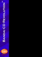 Bandai CD Revolution Box Art Transparent (HQ)