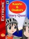 Kaorin and Osaka's Story Quest Box Art 1