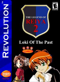 The Legend Of Reiya 2 Box Art 1