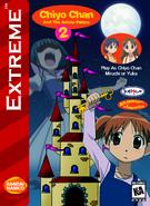 Chiyo Chan and the Anime Palace 2 Box Artwork 2