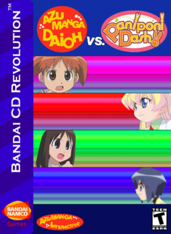 Azumanga Daioh Vs Pani Poni Dash Box Art 2