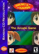 Sakaki and Kaorin The Arcade Game Box Artwork 2