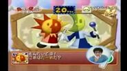Mario Party 6 Japanese Commercial