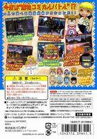 Konjiki no Gashbell!! - Go! Go! Mamono Fight!! GCN back