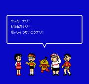 Kiteretsu Daihyakka captura2.png