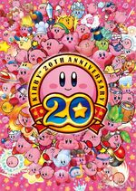 Kirby's Dream Collection arte 7