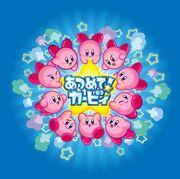 Kirby Mass Attack - Kirbys portada