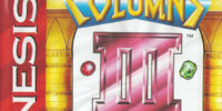 Columns III: Revenge of Columns
