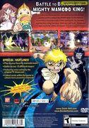 Zatch Bell! - Mamodo Battles contraportada PS2