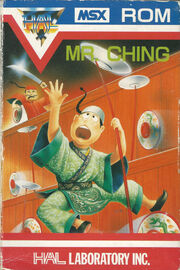 Mr. Chin portada.jpg