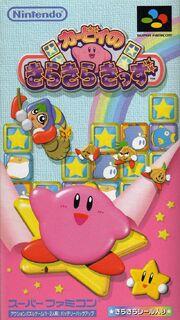 Kirbykirakiracover.jpg