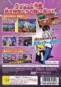 Konjiki no Gashbell!! - Yuujou no Tag Battle 2 contraportada PS2