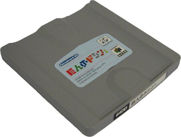 Archivo:Nintendo-64DD-disk.jpg