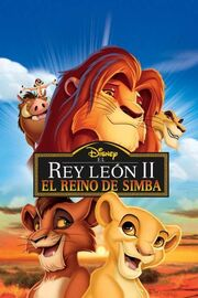 Disney DVD El rey Leon 2.jpg