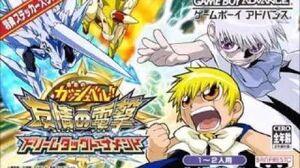 Konjiki no Gash Bell!! Yuujou no Zakeru Dream Tag Tournament - Arth & Elly