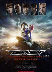 Tekken - Blood Vengeance.jpg