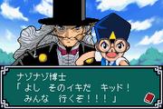 KNGB Yuujou no Dengeki Dream Tag Tournament Kidointro