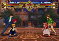 Zatch Bell! - Mamodo Battles capura batPS2