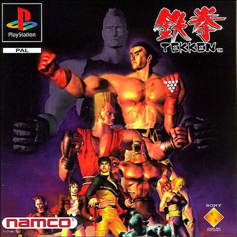 Archivo:Tekken 1 frontal.jpg