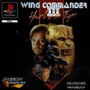 Wing Commander III - Heart of the Tiger - Portada.jpg