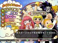 KNGB! - Go! Go! Mamono Fight!! SCREEN1