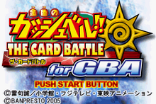Konjiki no Gashbell!! The Card Battle for GBA TITULO.png