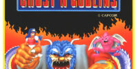 Ghosts 'n Goblins (juego)