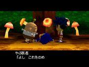 Ganbare Goemon Kuru nara Koi.jpg