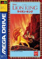 The Lion King portada MD Jap