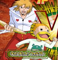 Kanchomé & Folgore Yuujou Tag Battle.png