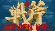 Golden Axe - Logo.png