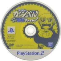 Konjiki no Gashbell!! - Go! Go! Mamono Fight!! PS2 disc