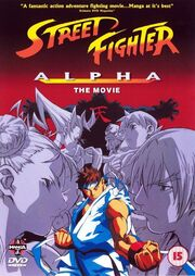 Street Fighter Alpha The Animation.jpg