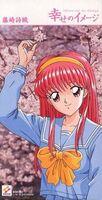 Shiawase no Image Shiori Fujisaki