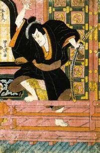 Ishikawa Goemon retrato.jpg