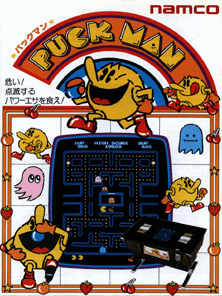 Archivo:Póster Puckman.png