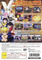 Konjiki no Gashbell Gekitou Saikyou no Mamonotachi contraportada JAP PS2