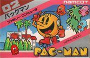Pac-Man portada Famicom