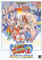 Super Street Fighter II- The New Challengers - Portada.jpg