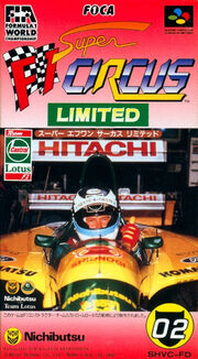 Super F1 Circus Limited - Portada.jpg