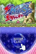 KirbyRATtítuloCS