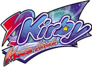 Kirbylogoeur