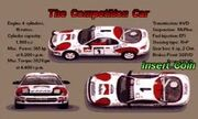 World Rally Championship (Gaelco) - Coche