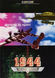 1944 - The Loop Master.jpg