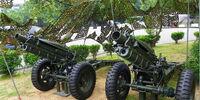 M116 howitzer